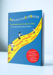 Advanced SoftRead – לדוברי אנגלית