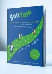 SoftTalk 6