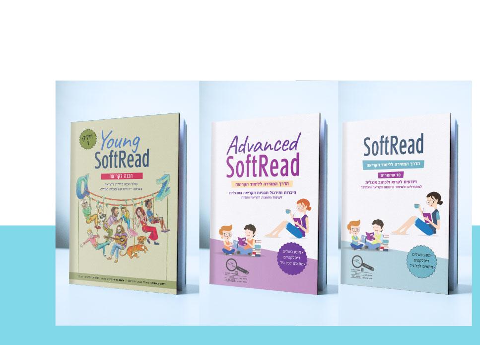 3-ספרים